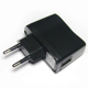 Picture of 220V USB Wall Adapter